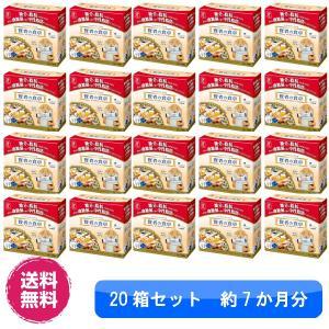 大塚製薬 賢者の食卓 20箱セット ダブルサポート 6g×30包 特定保健用食品|kyomo-store