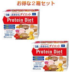 2個 DHC プロテインダイエット 15袋入 2箱セット アソート(いちごミルク、ココア、コーヒー牛乳、バナナ、ミルクティ)|kyomo-store