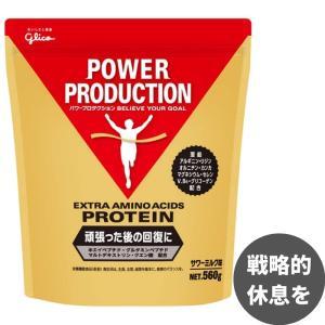グリコ プロテイン パワープロダクション エキストラ アミノアシッドプロテイン サワーミルク味 560g|kyomo-store