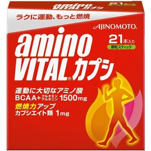 アミノバイタル カプシ 21本入箱 BCAA グルタミン アルギニン 味の素|kyomo-store