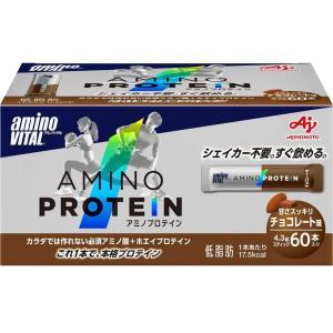 アミノバイタル アミノプロテイン チョコレート味 60本入箱 アミノ酸 ホエイプロテイン 味の素|kyomo-store