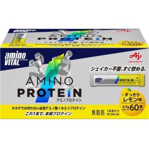 アミノバイタル アミノプロテイン レモン味 60本入箱 味の素|kyomo-store