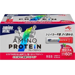 アミノバイタル アミノプロテイン カシス味 60本入箱 味の素|kyomo-store
