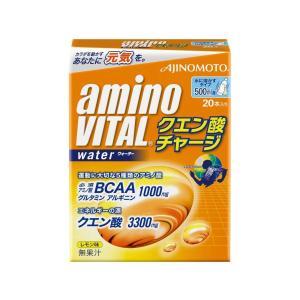 アミノバイタル クエン酸チャージウォーター20本入箱 味の素|kyomo-store