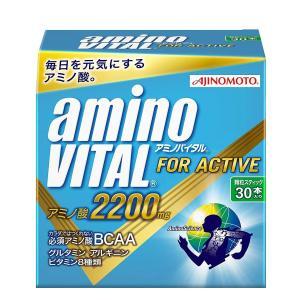 アミノバイタル2200 1箱 30本入 味の素 アミノ酸 サプリメント|kyomo-store