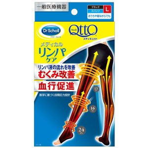 おうちでメディキュット メディカルリンパケア スパッツ Lサイズ 血行改善 むくみケア用靴下 Dr.Scholl(ドクターショール) kyomo-store