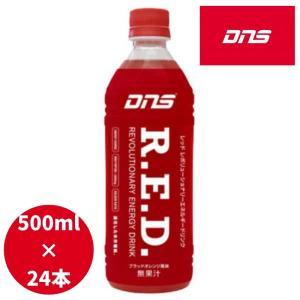 DNS RED レッド ホエイペプチド配合 ペットボトル スポーツドリンク ブラッドオレンジ風味 500ml×24本|kyomo-store