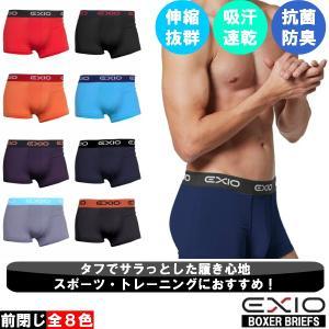 ボクサーパンツ メンズ エクシオ/EXIO 前閉じ 男性下着 アンダーウェア インナー M/L/XL/2XL 1枚|kyomo-store