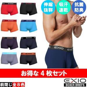 4枚セット エクシオ/EXIO ボクサーパンツ メンズ 前閉じ 男性下着 アンダーウェア インナー M/L/XL/2XL|kyomo-store