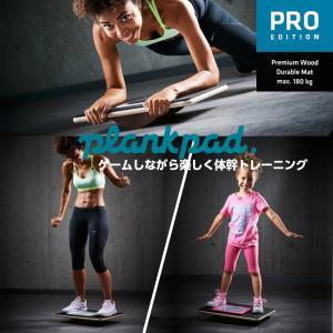 プランクパッドプロ Plankpad Pro バランスボード 体幹トレーニング ゲームアプリ フィットネス エクササイズ 筋トレ|kyomo-store