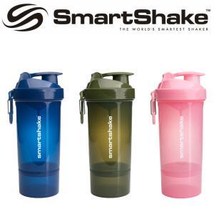 スマートシェイク O2GO ONE プロテインシェイカー smartshake 800ml シェーカー おしゃれ 可愛い 大容量 ドリンクボトル 容器|kyomo-store