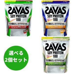 ザバス ソイプロテイン ココア/ミルクティー 945g 45食分 大豆 女性 引き締め SAVAS 明治 選べる2個セット|kyomo-store