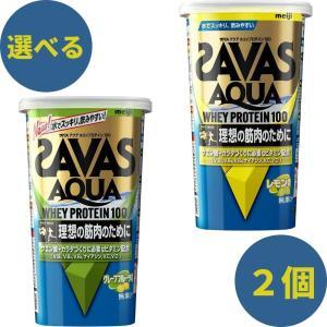 選べる2個 ザバス アクアホエイプロテイン グレープフルーツ/アセロラ 18食分 378g SAVAS 明治|kyomo-store