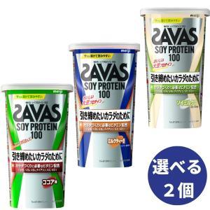 選べる2個 ザバス ソイプロテイン ココア/ミルクティー 11食分 231g 大豆 引き締め 女性|kyomo-store