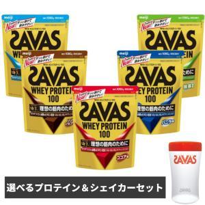ザバス ホエイプロテイン 1050g シェイカー プロテインシェーカーセット ココア バニラ リッチショコラ 抹茶 ヨーグルト|kyomo-store