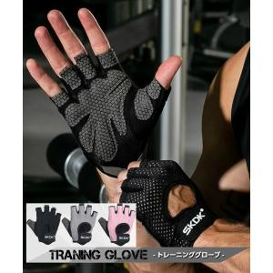 トレーニンググローブ 筋トレ 手袋 リストラップ パワーグリップ ウエイトトレーニング 手首保護 ジム S/M/L/XL|kyomo-store