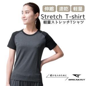 トレーニングウェア レディース ジムウェア 半袖 女性 トレーニングTシャツ フィットネス ヨガ シンプル おしゃれ|kyomo-store