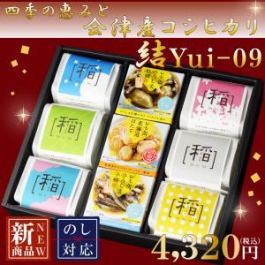 結Yui-09 会津産コシヒカリ白米 レモ缶3種 ギフト お歳暮 お中元 贈り物 プレゼント|kyomoishiihyakka