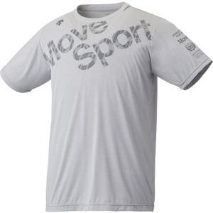 デサント(DESCENTE) サンスクリーン Tシャツ メンズ DMMNJA57 GYM|kyonen-ya