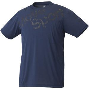 デサント(DESCENTE) サンスクリーン Tシャツ メンズ DMMNJA57 NVM|kyonen-ya
