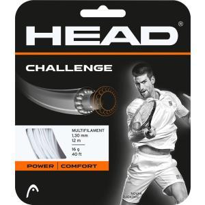 HEAD(ヘッド) 硬式テニス用ガット チャレンジ(CHALLENGE) 6個セット 281806|kyonen-ya