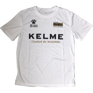 ケレメ KELME レオパードエンボスプラクティスシャツ   KG18S501 ホワイト