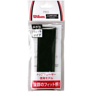 Wilson(ウイルソン) PRO OVERGRIP(1PK) WRZ4001 ブラック