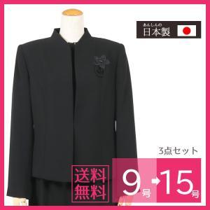 喪服 ブラックフォーマル 女性 礼服 ロング スーツ レディース 40代 50代 60代 日本製 ミセス t095|kyonenya