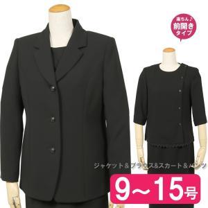 ブラックフォーマル 喪服 女性 礼服  レディース 40代 50代 60代 フォーマルスーツ 7t108|kyonenya
