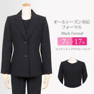 ブラックフォーマル 喪服 レディース 女性 パンツスーツ 0...