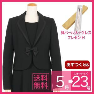 ブラックフォーマル レディース 喪服 女性 礼服 ワンピース スーツ 前開き T107