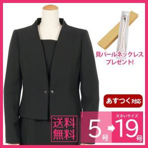 ブラックフォーマル レディース 喪服 女性 礼服 ワンピース スーツ 前開き 30代 40代 50代 T109 kyonenya