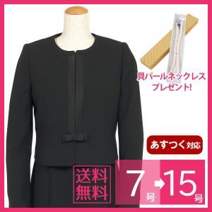 ブラックフォーマル レディース 喪服 女性 20代 30代 40代 礼服 ワンピース スーツ 前開き t113 kyonenya