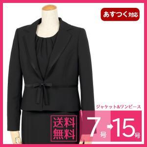 ブラックフォーマル 喪服 レディース 女性 礼服 アンサンブル ワンピース 174