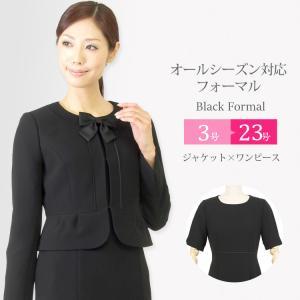 ブラックフォーマル ワンピーススーツ 喪服 レディース 礼服 女性 大きいサイズ T270 kyonenya