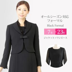 ブラックフォーマル 喪服 礼服 レディース 大きいサイズ ワンピース スーツ t280
