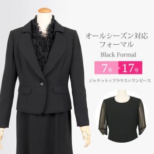 ブラックフォーマル 喪服 レディース 礼服 3点セット 609 ワンピース スーツ 女性 40代 50代 60代|kyonenya