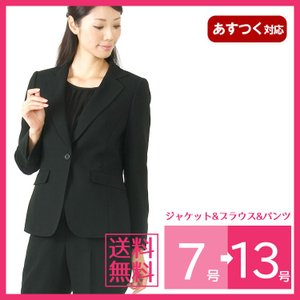 喪服 ブラックフォーマル レディース パンツスーツ 礼服 パンツ 30代 40代 50代 T656|kyonenya