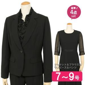 ブラックフォーマル レディース 喪服 礼服 4点セット パンツスーツ 669(7号・9号)|kyonenya