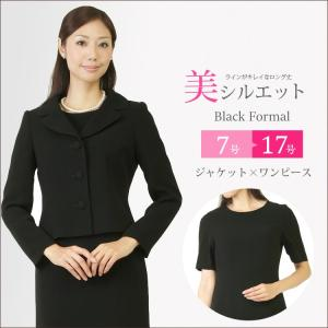 ブラックフォーマル レディース 喪服 ロング 女性 礼服 ワ...
