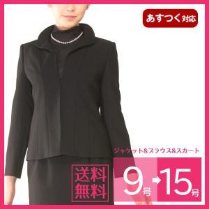 喪服 ブラックフォーマル ロング レディース 礼服 スリーピース 603 ミセス|kyonenya