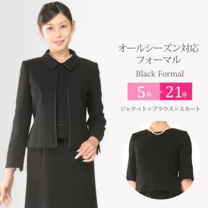 ブラックフォーマル レディース 礼服 喪服 女性 5号〜15号 スーツ スリーピース