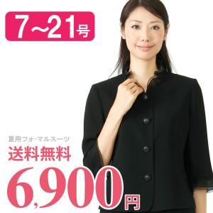 ブラックフォーマル 夏 喪服 夏用 礼服 スーツ 大きいサイズ 369|kyonenya