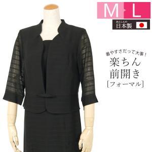ブラックフォーマル 夏用 礼服 喪服 夏物 ワンピース 国産  014 (M〜L)|kyonenya