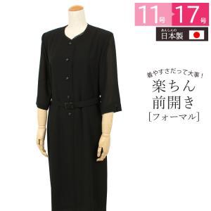 ブラックフォーマル 夏用 礼服 喪服 レディース 40代 50代 60代 夏物 ワンピース 国産 910|kyonenya
