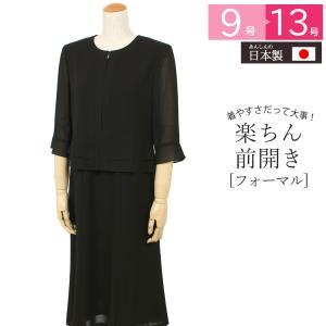 ブラックフォーマル 夏 礼服 喪服 レディース 40代 50代 60代  国産 夏物 ワンピース 990 (9号〜13号)|kyonenya