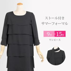 ブラックフォーマル 夏 レディース 喪服 礼服 ワンピース サマーフォーマル 193|kyonenya