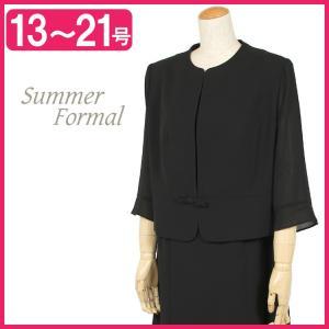 ブラックフォーマル 夏用 レディース 喪服 大きいサイズ|kyonenya