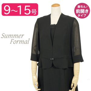 ブラックフォーマル 夏 レディース 喪服 礼服 ワンピース サマーフォーマル 227 前開き|kyonenya