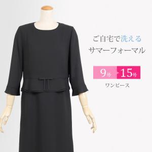 ブラックフォーマル 喪服 礼服 レディース 夏 ワンピース 夏用 サマーフォーマル 228|kyonenya